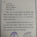Bhandup Police Station